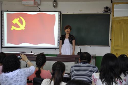 青春中国梦与我同行